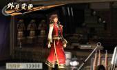 Samurai Warriors Chronicles se paie de nouvelles images