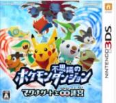 Du DLC pour Pokemon Donjon Mystère 3DS
