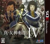 Shin Megami Tensei IV en occident