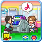 [MàJ 29/06]Kairosoft revient aux affaires avec Pocket Arcade Story