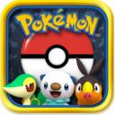 Pokemon Rubis/Saphir : Une démo aux US