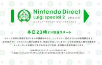 Un Nintendo Direct sur Luigi au Japon