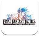 Final Fantasy Tactics s'offre un lifting et iCloud