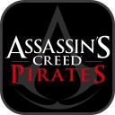 Assassin's Creed Pirates à la pêche aux baleines