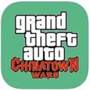 Grand Theft Auto : Chinatown Wars de retour sur iOS