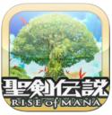 Rise of Mana annoncé sur PS Vita