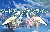 Un nouveau Sword Art Online sur PS Vita